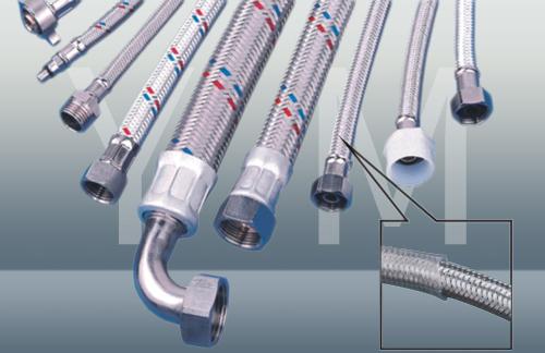 Aluminium braided hoses